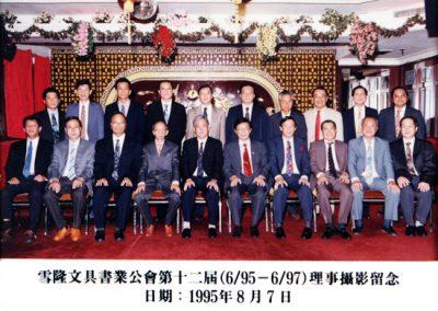 1995-97