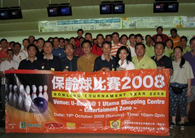 2008 Bowling Tournament